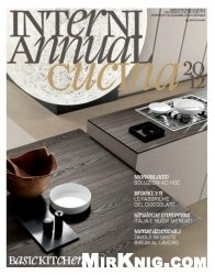 Журнал Interni Annual Cucina №12 2012