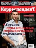 Корреспондент № 22 2013 pdf 58,7Мб