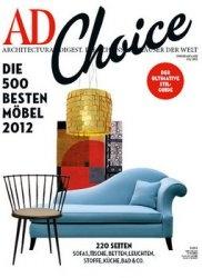 Журнал Architectural Digest - Choice 2012 (Deutsch)