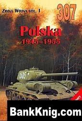 Книга Polska 1945-1956 pdf  37,7Мб