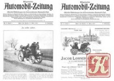 Журнал Allgemeine Automobil-Zeitung №9-13 (март 1901)