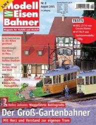 Журнал Modelleisenbahner 2005-08