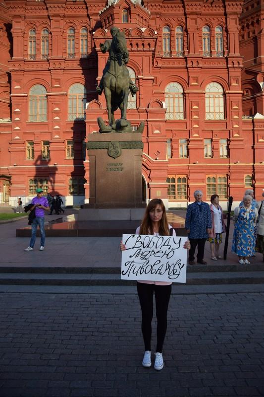 Москва за Пивоварова
