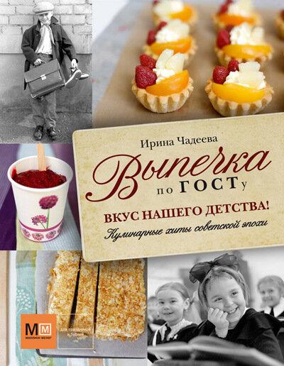 http://img-fotki.yandex.ru/get/5500/403675.5c/0_6a3f1_bfda41c9_XL.jpg