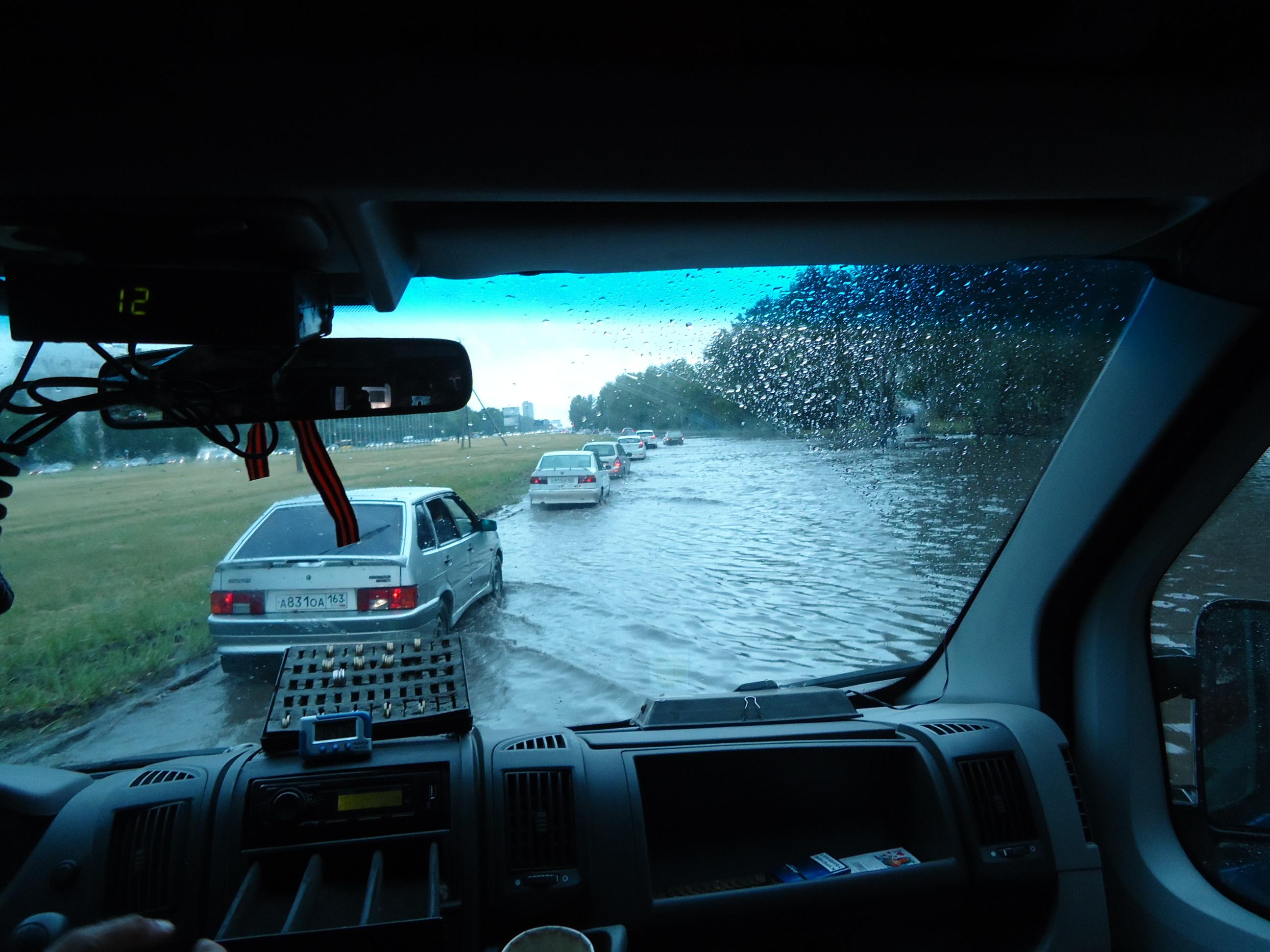 Дождь в Тольятти