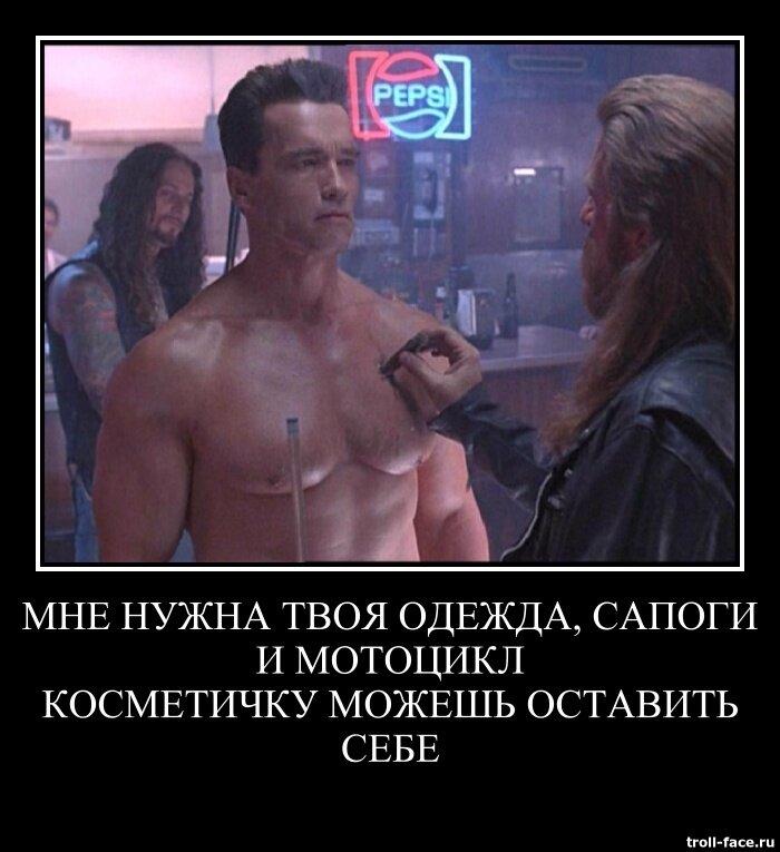 bezyimyannyij-B8mvEK.jpg