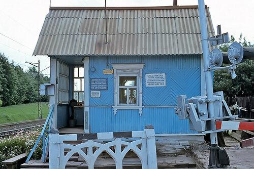 Домик на переезде в Переделкино