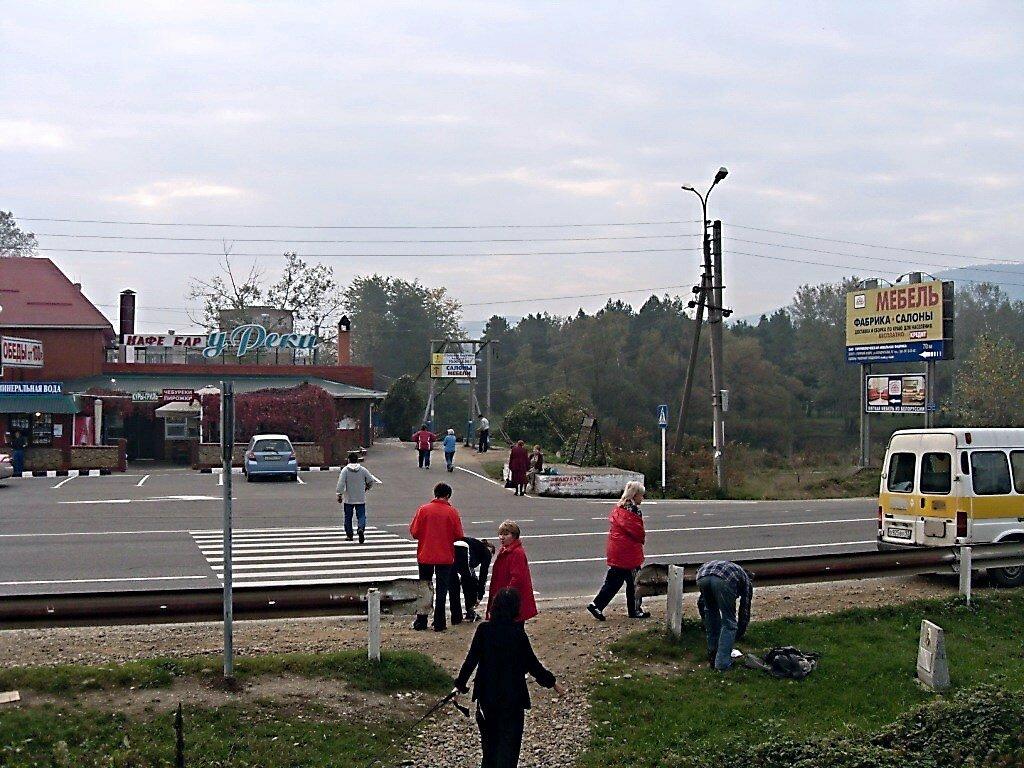 В Горячем Ключе. Октябрь 2009 (2).jpg