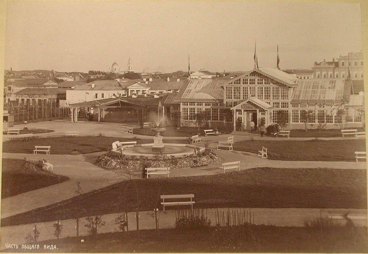 03. Вид части территории выставки и павильона садоводства