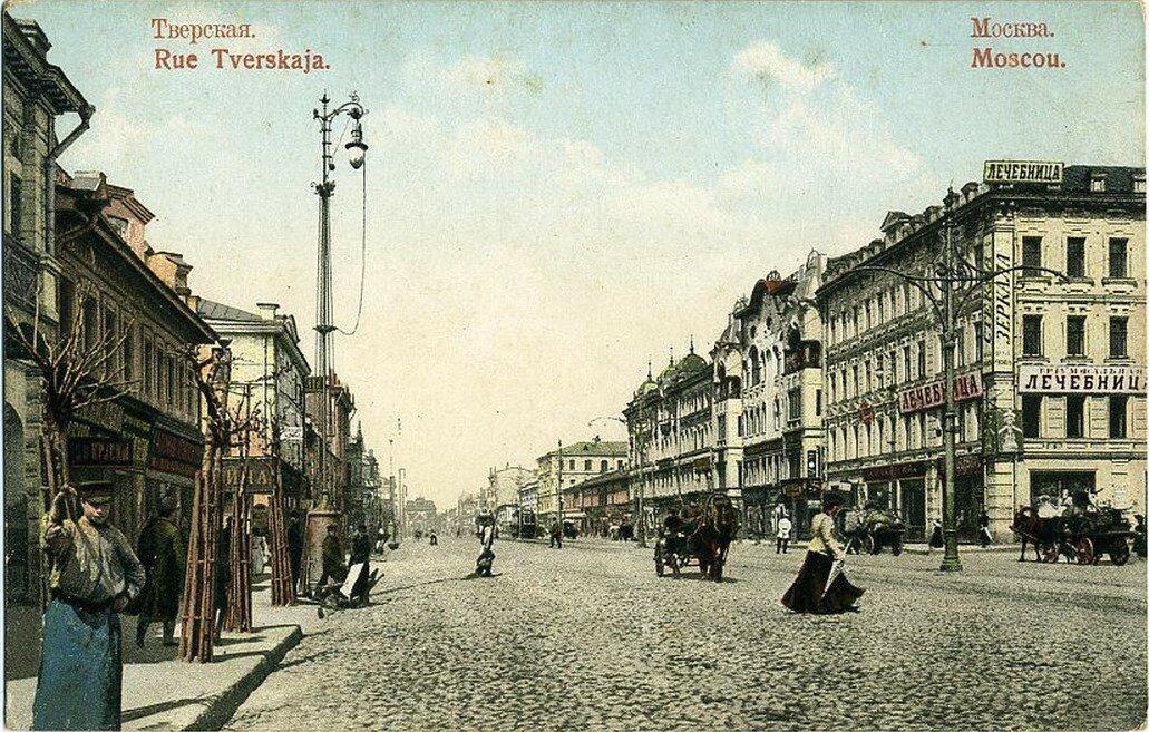Тверская