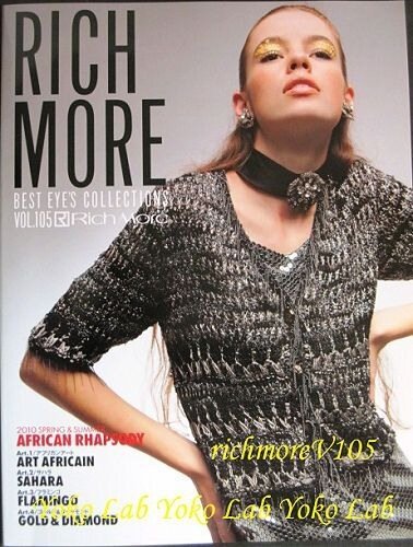 Rich More. Spring Summer - №105 - 2010