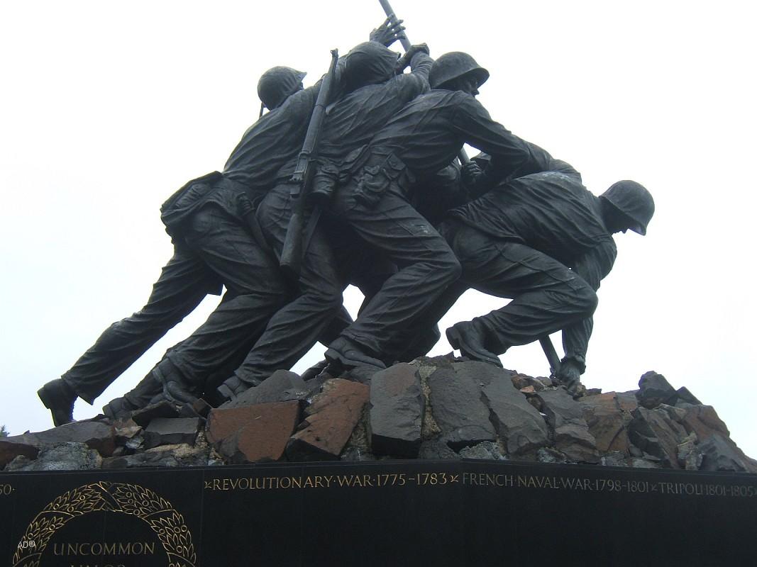 Мемориал Корпуса Морской Пехоты