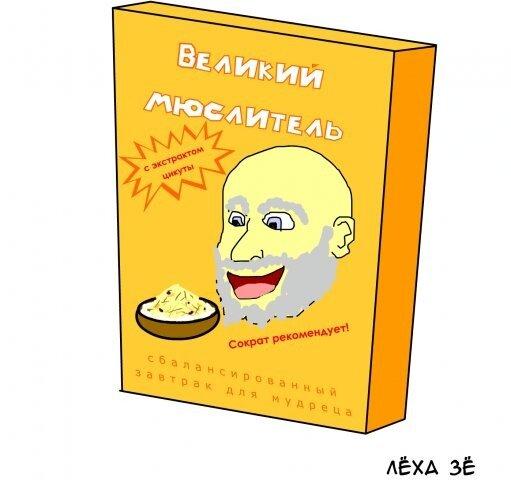 http://img-fotki.yandex.ru/get/5500/dharmamahant.2/0_42f06_4f509b0_XL.jpg