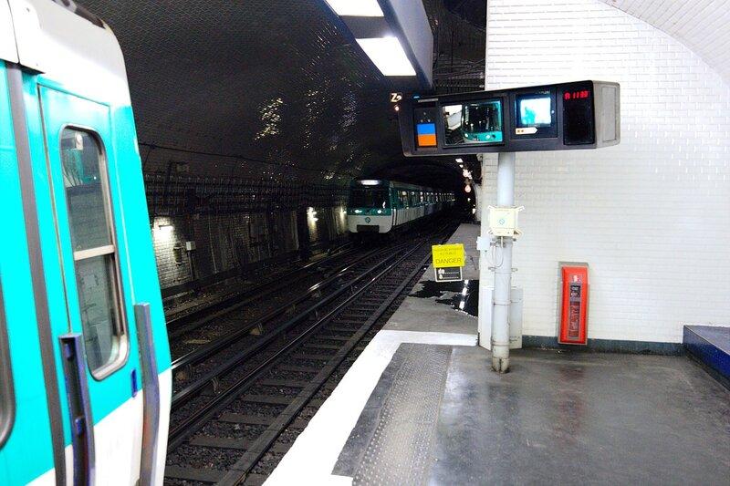 Более новый поезд