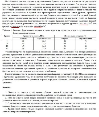 http://img-fotki.yandex.ru/get/5500/esolvik.a/0_62a45_29c5ca48_L.jpg