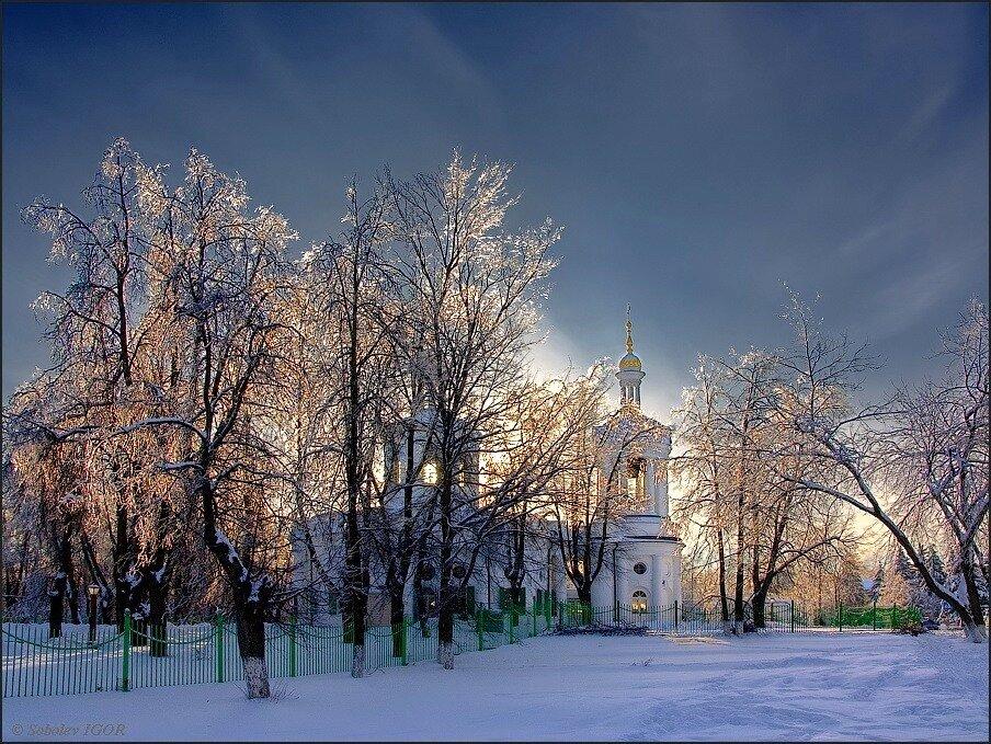 Рождественский свет