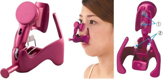 beauty-nose-straightener-electric-vibration-japan