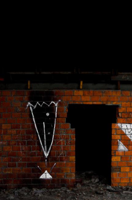 заброшенное здание фото