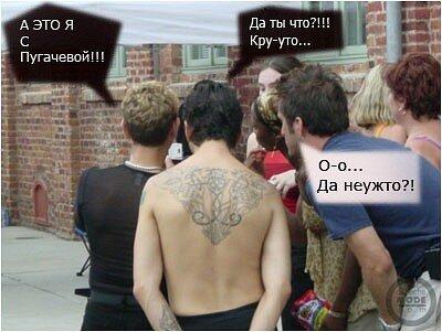 http://img-fotki.yandex.ru/get/5500/klayly.20/0_46ed0_34ce981b_L.jpg
