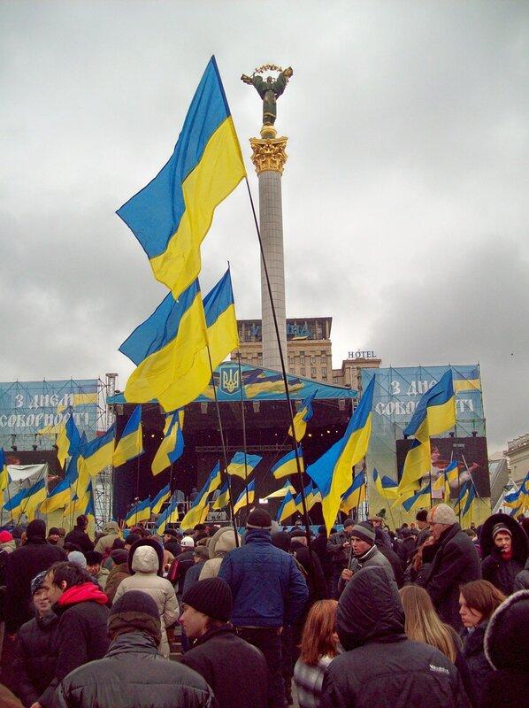 Ноября праздник день украинской