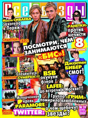 http://img-fotki.yandex.ru/get/5500/m-jackson-info.28/0_5043b_d77ce2d_L.jpg