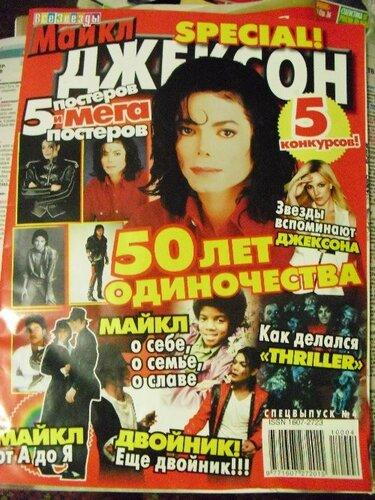 http://img-fotki.yandex.ru/get/5500/m-jackson-info.28/0_50518_4ad34eb4_L.jpg