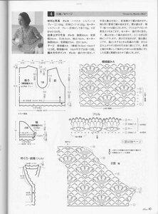 Amu 2005_05_Page040.jpg