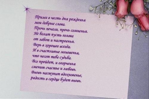http://img-fotki.yandex.ru/get/5500/mishell-site.4/0_5a6d6_c64c667f_L.jpg