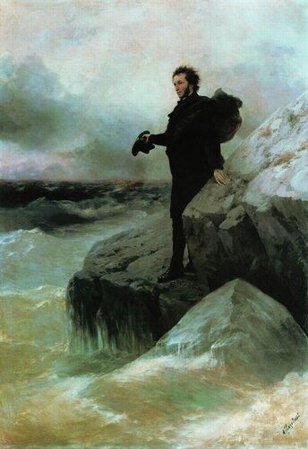 Айвазовский. Прощание Пушкина с морем