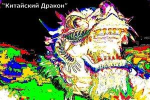 0_5133c_655923bd_M.jpg