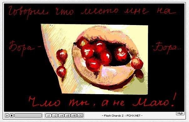 http://img-fotki.yandex.ru/get/5500/sololi.1/0_4364e_eb3e5d0e_XL.jpg