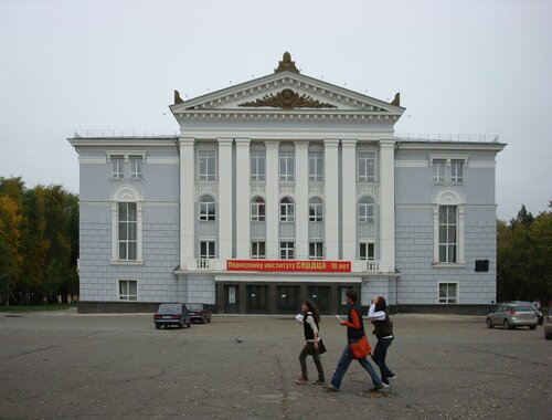 Пермский академический театр оперы и балета им.П.И. Чайковского