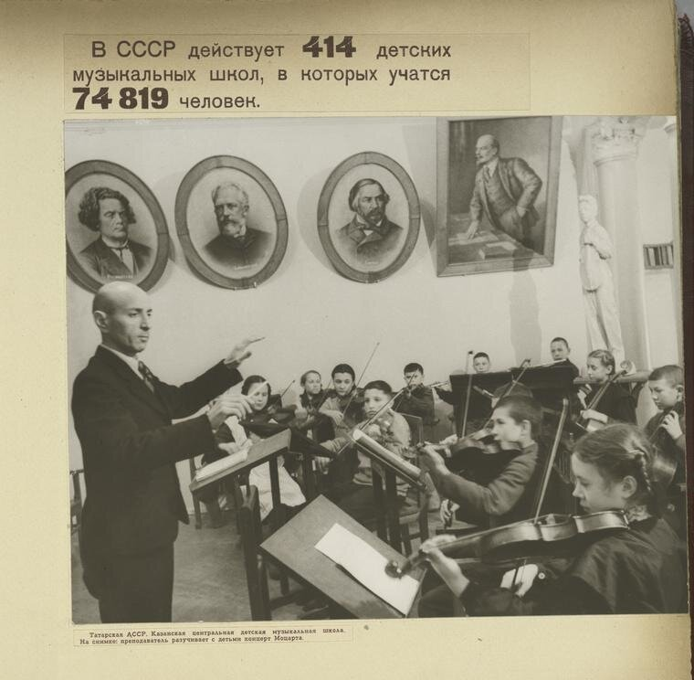 [Children's orchestra preparing for a concert at a music school in Kazan