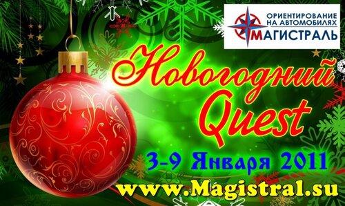 http://img-fotki.yandex.ru/get/5500/xspyder.90/0_52ec5_afab853b_L.jpg