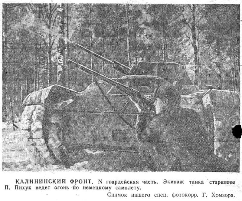 как русские немцев били, потери немцев на Восточном фронте, красноармеец, Красная Армия, русский дух