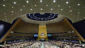 В ООН открывается 70-я сессия Генеральной Ассамблеи