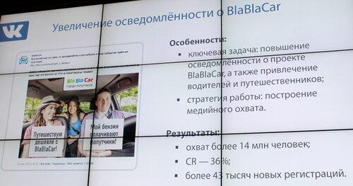 Конверсионный трафик из ВКонтакте и ретаргетинг в социальной сети: практика и кейсы