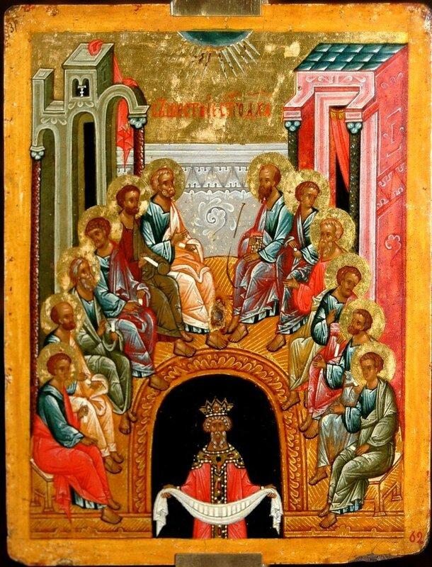 Сошествие Святого Духа на Апостолов. Икона. Новгород, конец XV века.