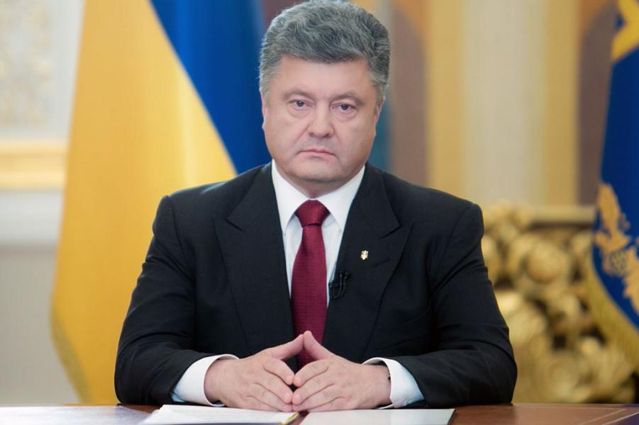 Президент Порошенко.png