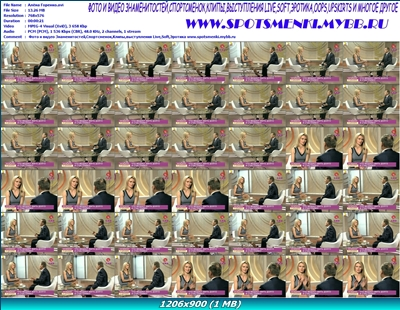 http://img-fotki.yandex.ru/get/5501/13966776.6f/0_7800a_60635a0e_orig.jpg