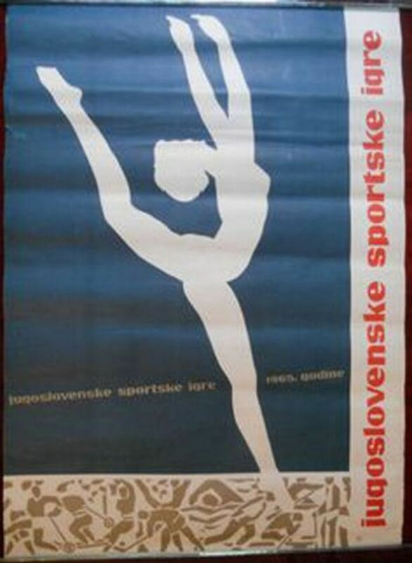 старая реклама времен Югославии