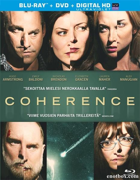 Связь / Coherence (2013/BDRip/HDRip)