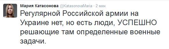 FireShot Screen Capture #053 - 'Мария Катасонова (@KatasonovaMaria) I Твиттер' - twitter_com_KatasonovaMaria.jpg