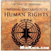Аудиокнига Universal Declaration of Human Rights (AudioBook)