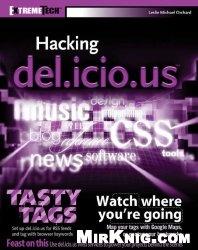 Книга Hacking del.icio.us (ExtremeTech)