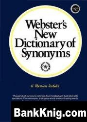 Книга Merriam Webster's New Dictionary of Synonyms pdf