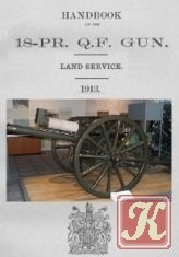Handbook of the 18-PR. Q.F. Gun - Land Service