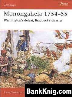 Книга Monongahela 1754-55. Washingtons defeat, Braddocks disaster