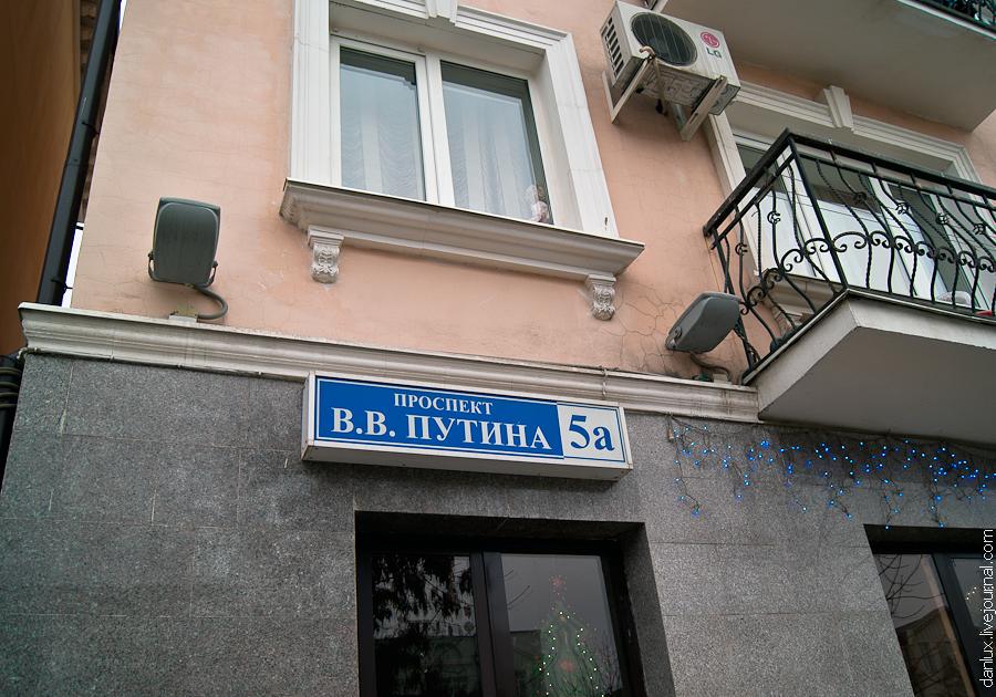 Chechenia y reúblicas vecinas... 0_61f1e_dbd5c299_orig