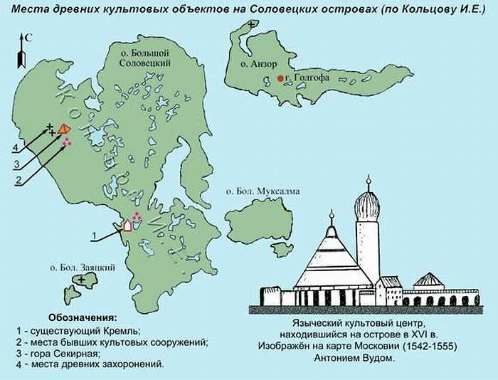 Аномальные зоны Архангельской области